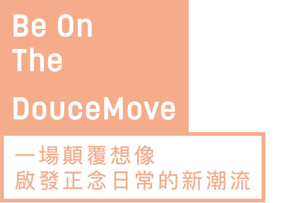 Doucemove banner_CH-01.png