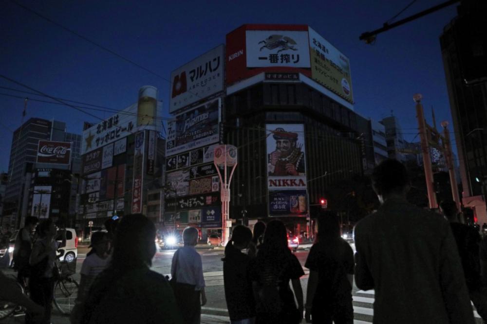 Photo courtesy  Kyodo News