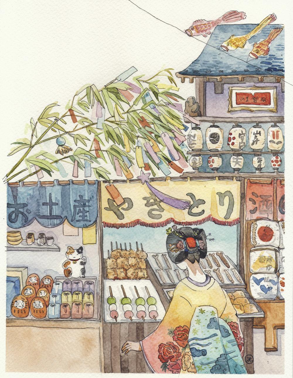 Wonderland Japan min.jpg