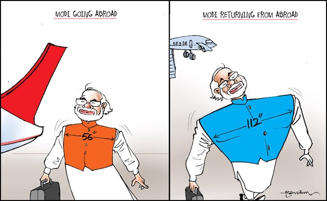 Image Source: India Today.