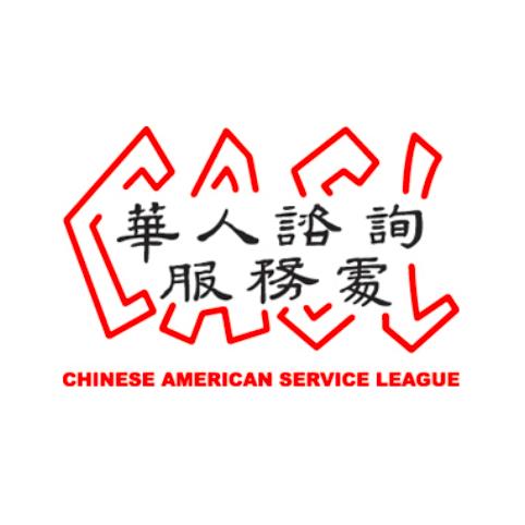 ChineseAmerican_logo.png