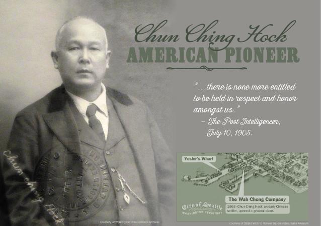 CCHAP Postcard Front.png
