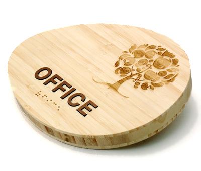 OfficeSignLG.jpg