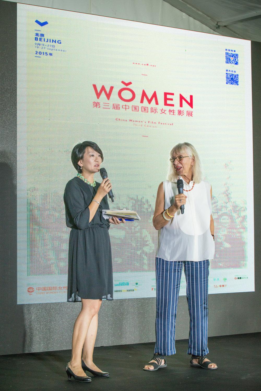 2015-09-Beijing-8.jpg