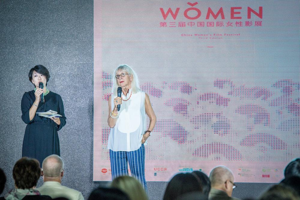 中国国际女性影展   中国唯一专注妇女权益的电影节.   更多信息