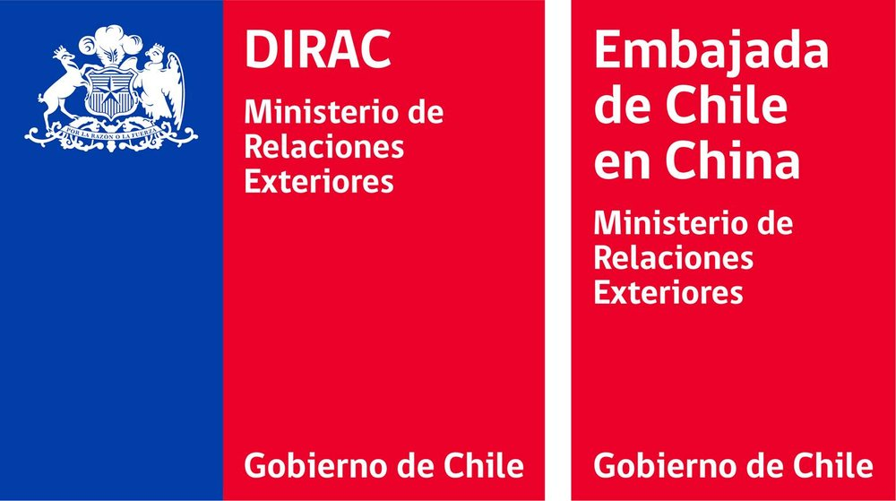 Chilean Embassy.jpg