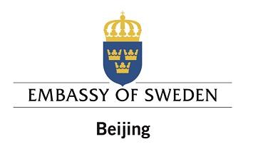 Swedish Embassy.jpg