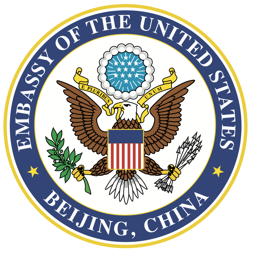 Beijing Embassy_logo.png