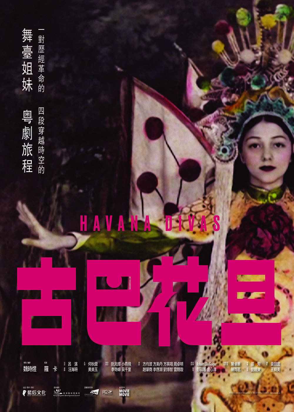 Havana Divas    Caridad Amaran and Georgina Wong learned the art of Cantonese opera in 1930s Havana. Caridad's mentor was her foster father, Julian Fong, who immigrated to Cuba in the 1920s after his family forbade him...   Read More