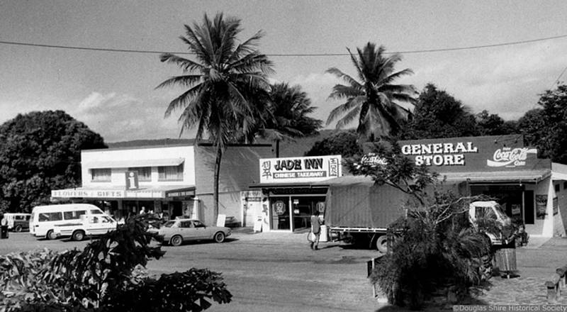 Hamilton's Store and the Jade Inn Chinese restaurant, Macrossan St, Port Douglas |  Douglas Shire Historical Society