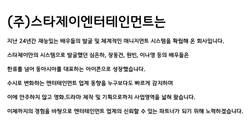 홈페이지 company 소개_1.jpg