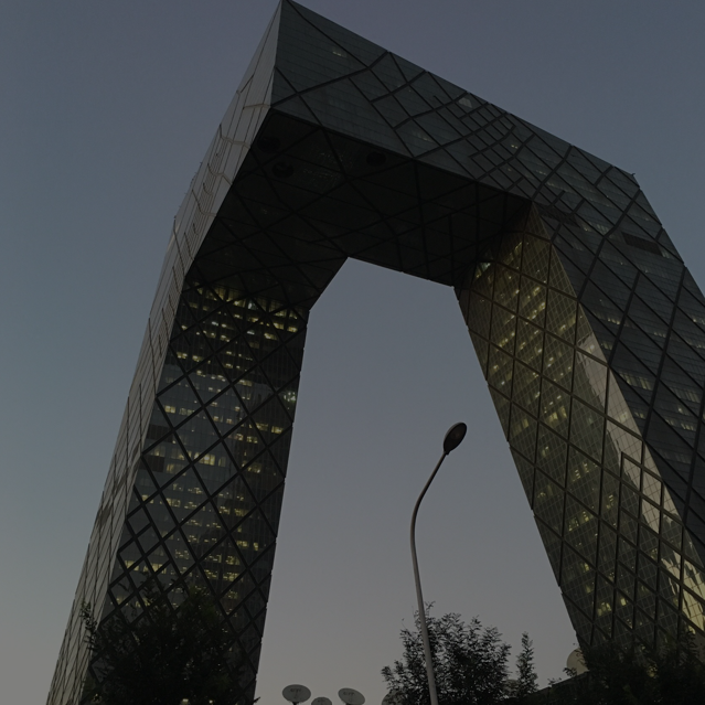<p>Sciteb in China</p>