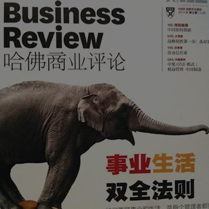<p>倪比(Nicholas Beale)为中国定期刊物撰写的文章