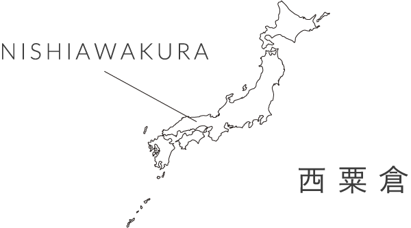 nishiawakura_map-2f58e53081.png