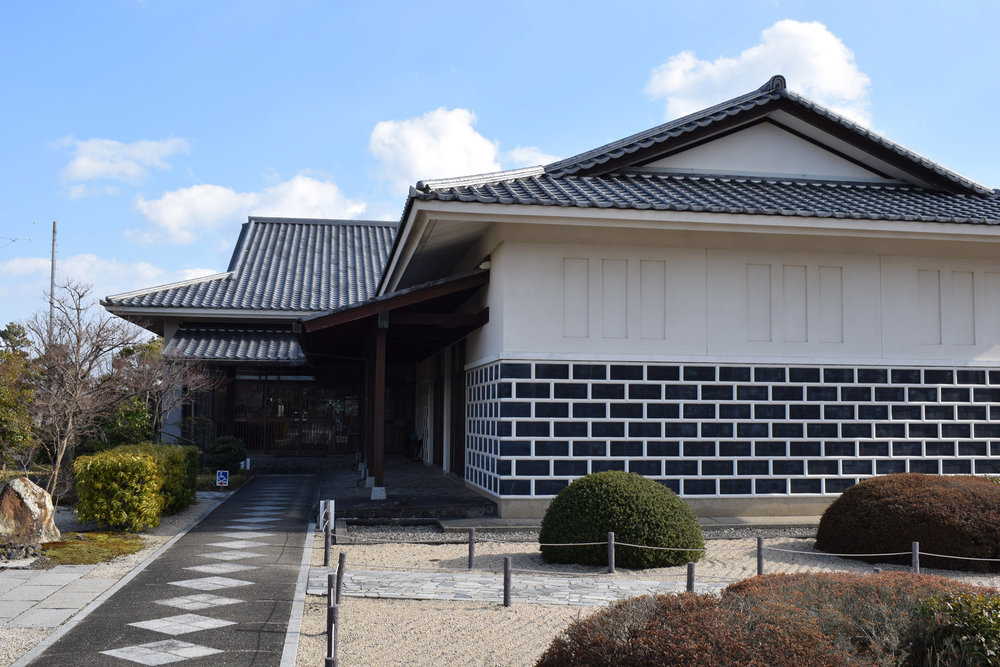 Susuka City Traditional Industries Museum