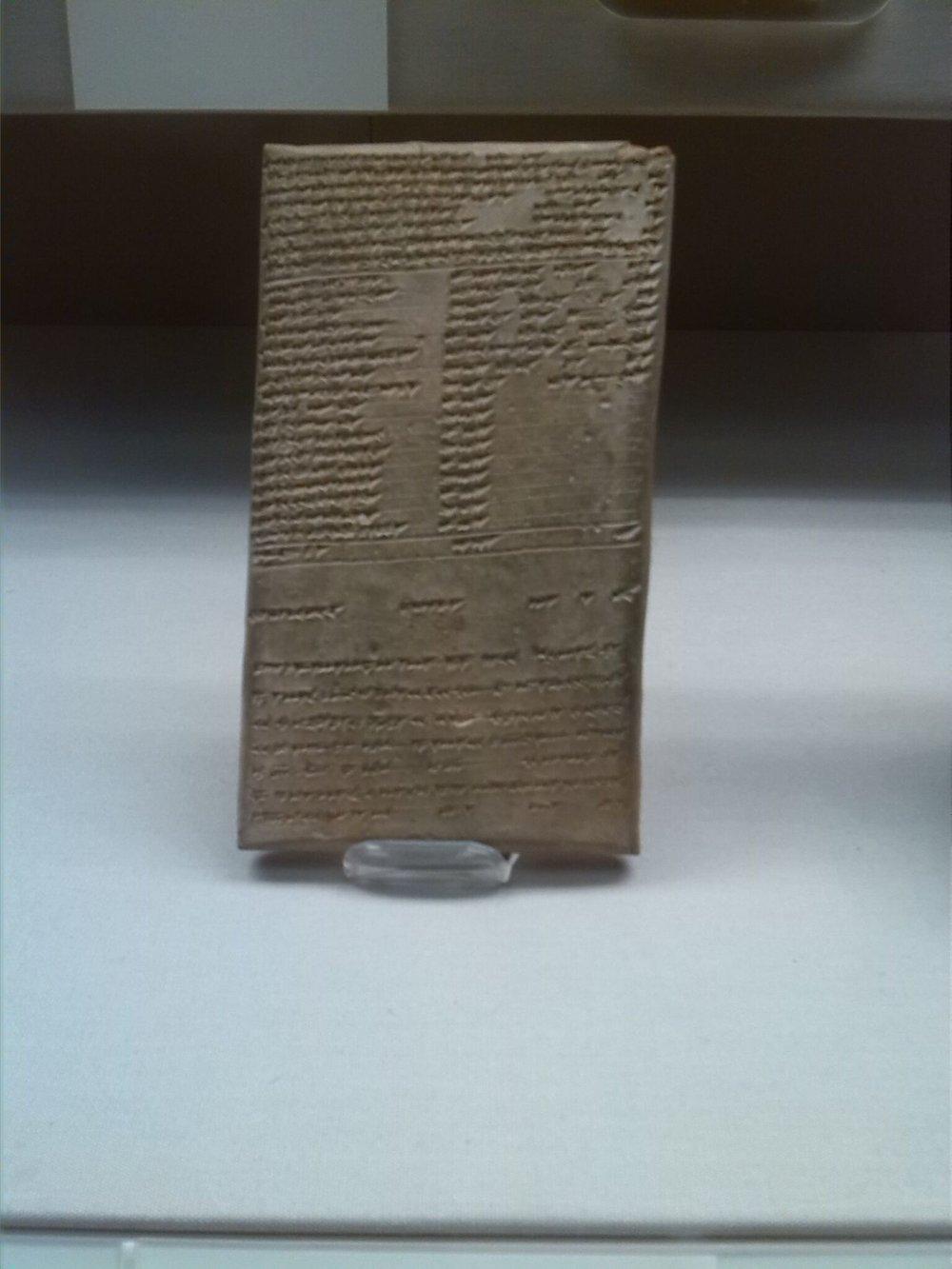 Tablet Hymn to Ishtar perfect tablet.jpg