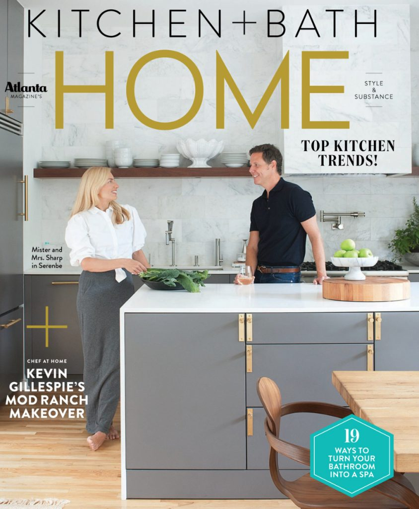 ClayMcLaurinStudio_Atlanta_Home_Fall_2017_cover.jpg