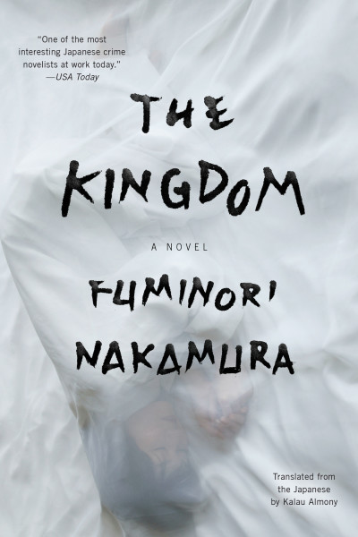 Kingdom-400x600.jpg