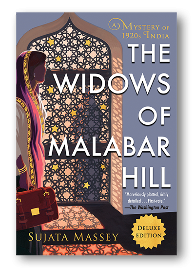 The Widows of Malabar Hill      | Sujata Massey |  On sale now  | Paperback/Ebook | Soho Crime