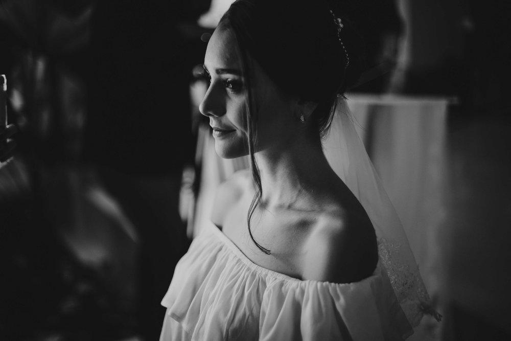 Sugey & Rene | Wedding 034.jpg