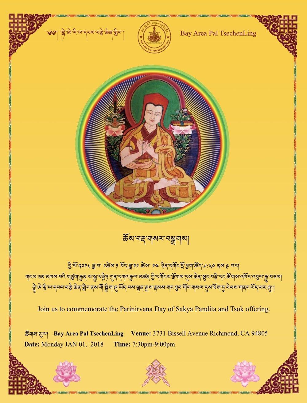 Parinirvana day of Sakya Pandita .jpg