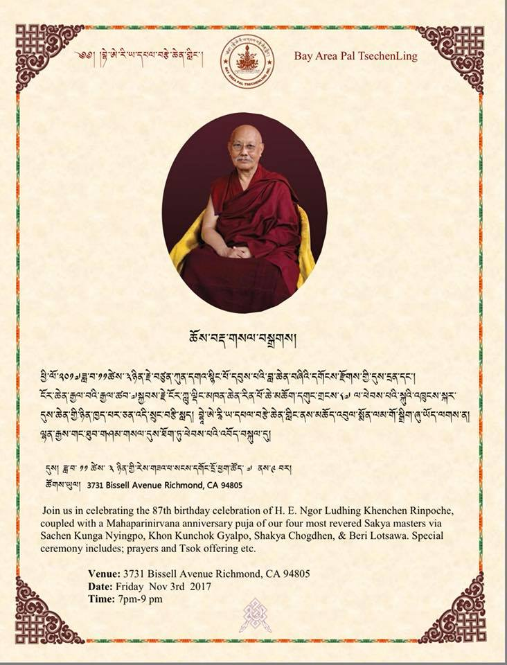 Birthday Celebration of H.E. Ngor Ludhing Khenpo.jpg
