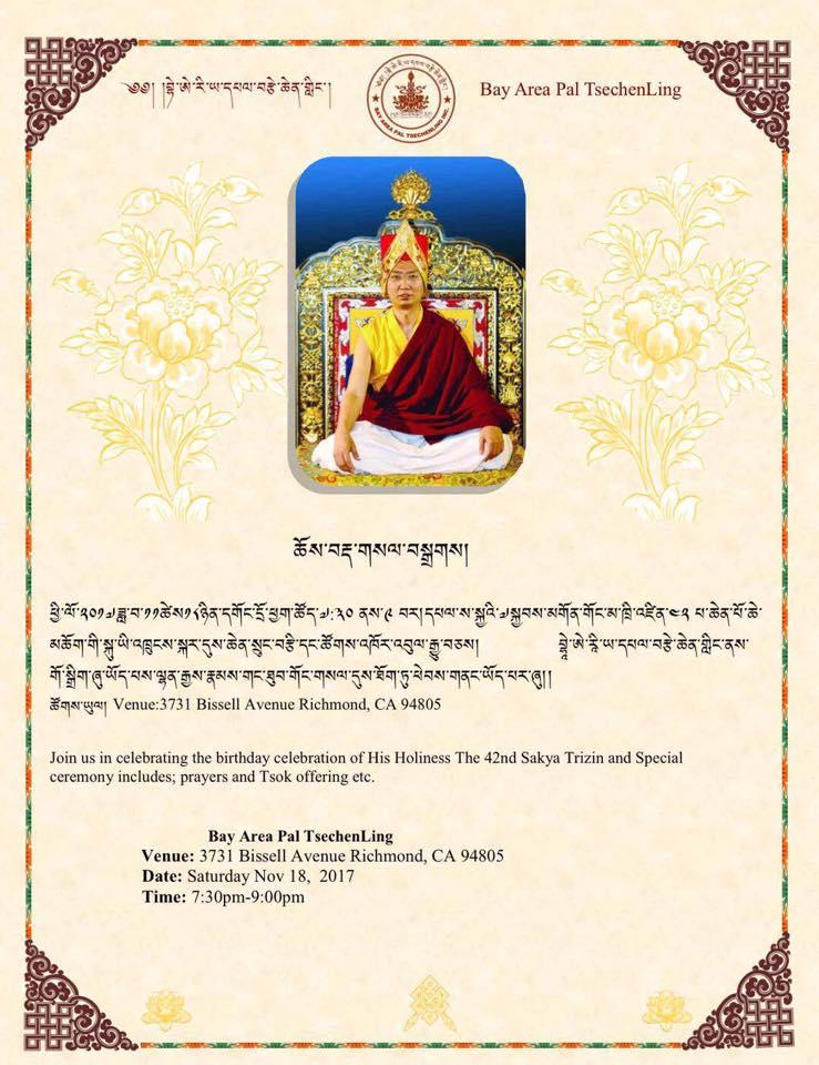 Birthday Celebration of His Holiness 42nd Bday.jpg
