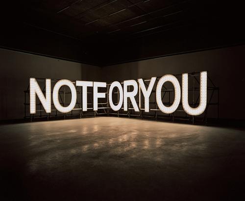 NotForYou.png