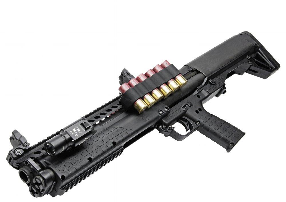 KEL-TEC HSG 12GA