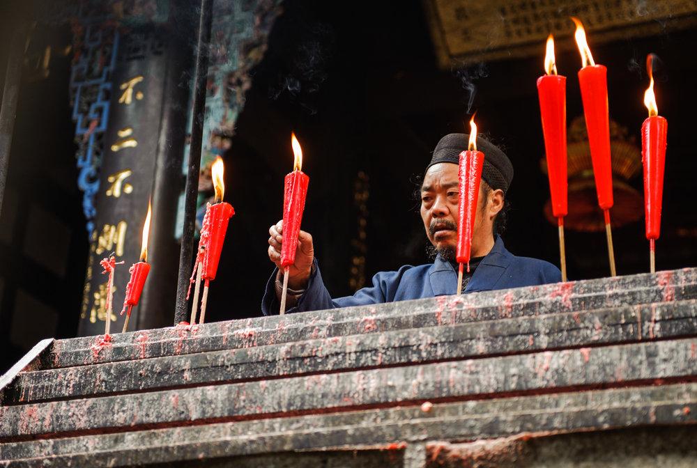 QIngchenshan - China