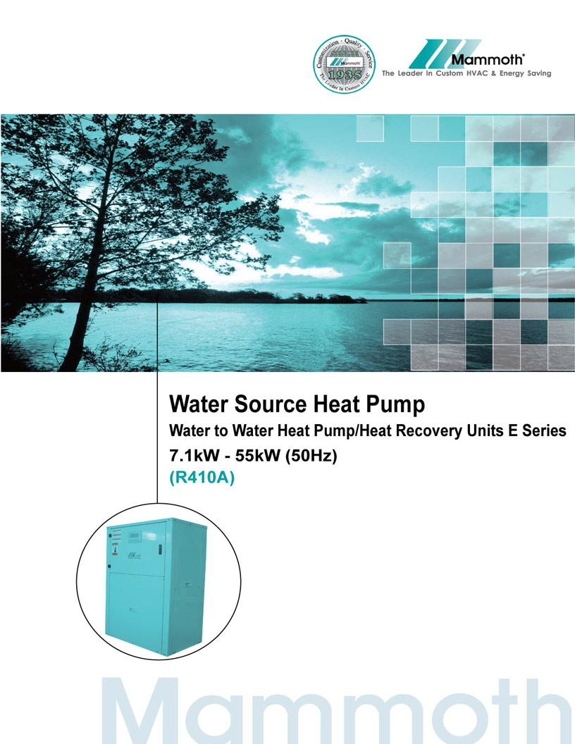 Water to Water & 3-in-1 Catalogue