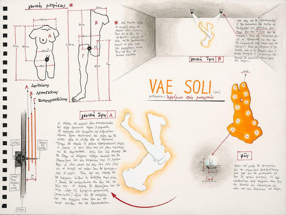 PN,-Vae-Soli,-2010,-drawing1.jpg