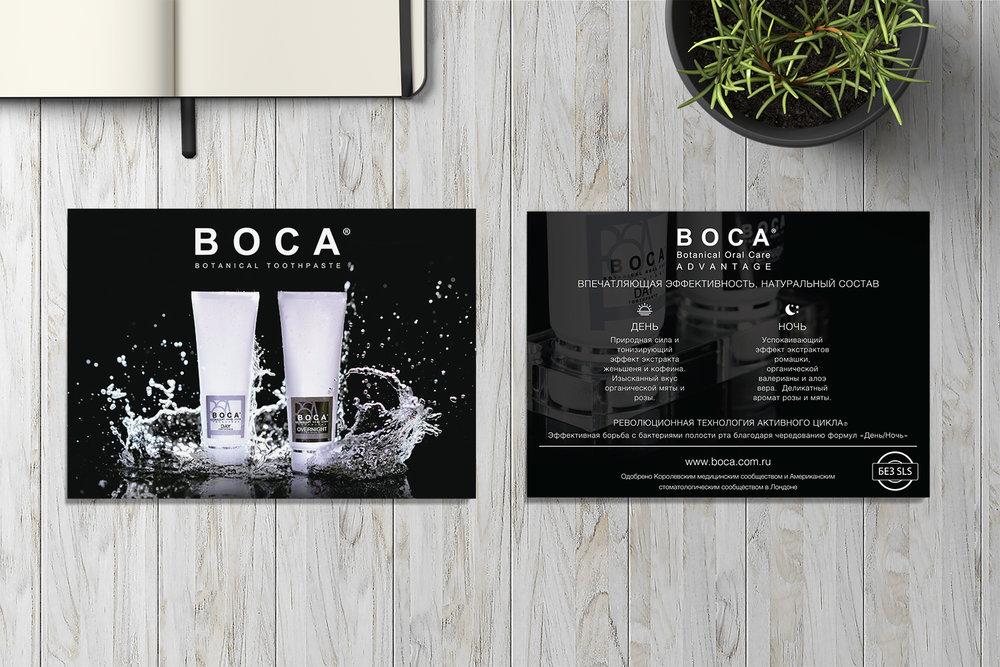 Boca-flyer-design-web.jpg