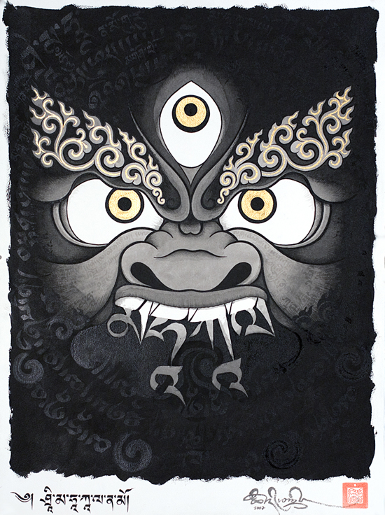 Tibetan Calligraphy, Homage to Mahakala by Tashi Mannox