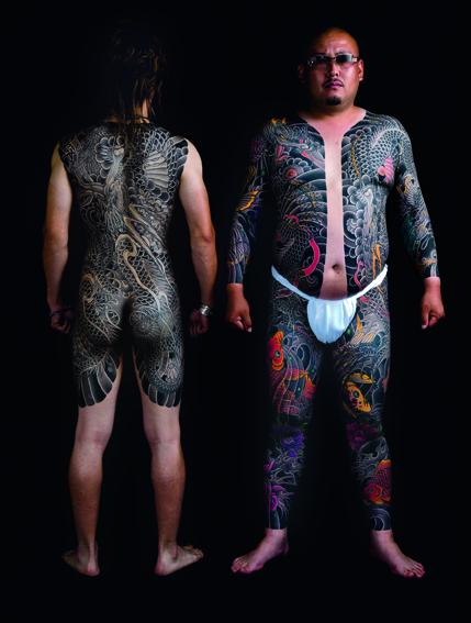 japanese tattoo yakuza tattoo