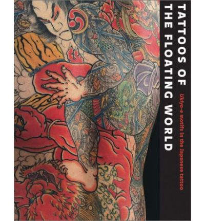 tattoos_of_the_floating_world_japanese_tattoo
