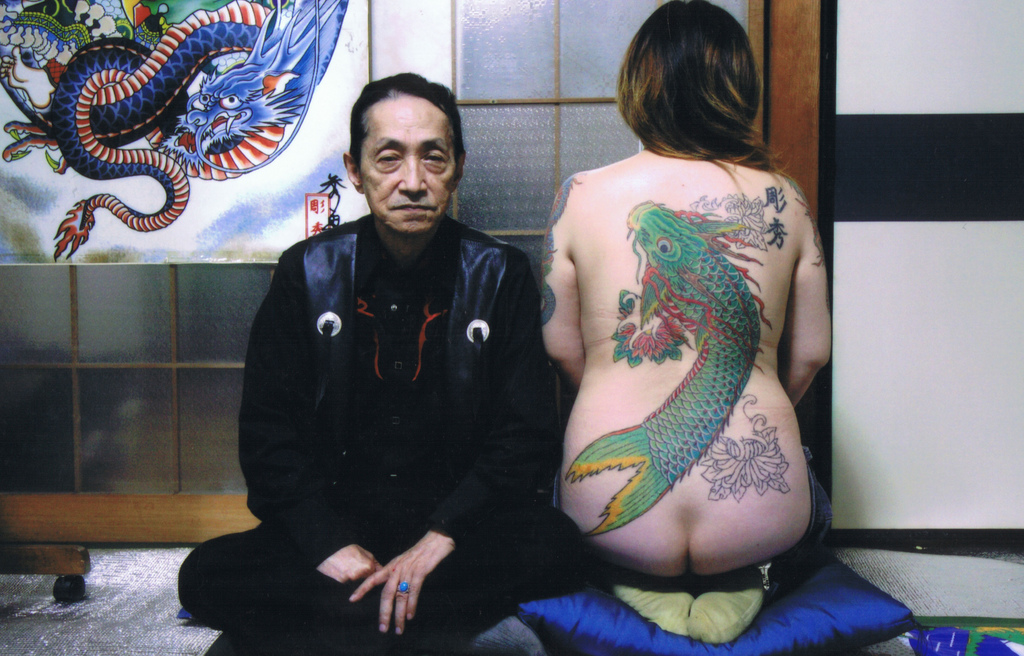 Japanese Tattoo koi dragon