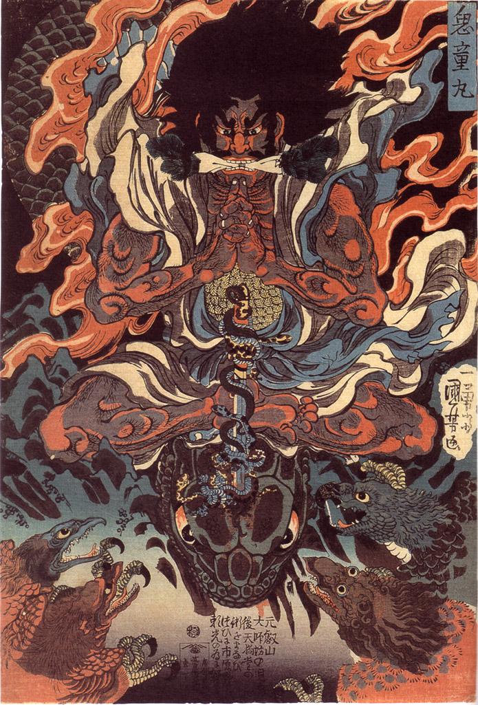 Kuniyoshi - old japanese print