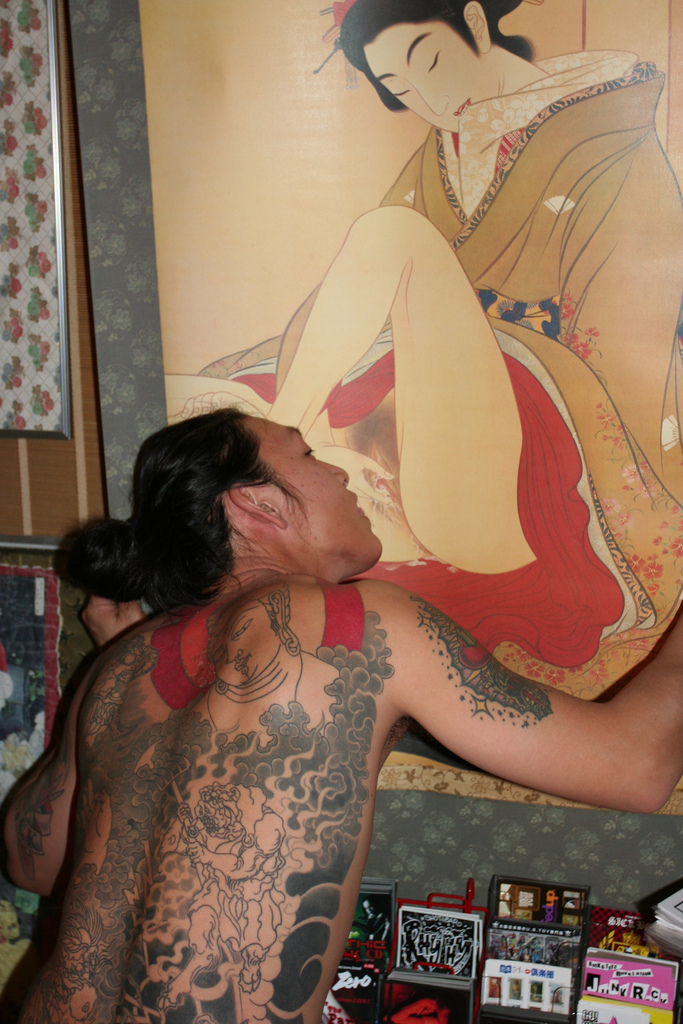 Japanese Tattoo Tour! By our friends @ Gomineko. This Christmas ...