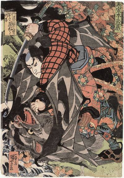 Kuniyoshi Miyamoto Musashi, Japanese Tattoo and Japanese Stories