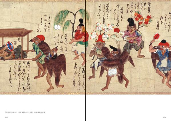 mythical_beasts_of japan_02