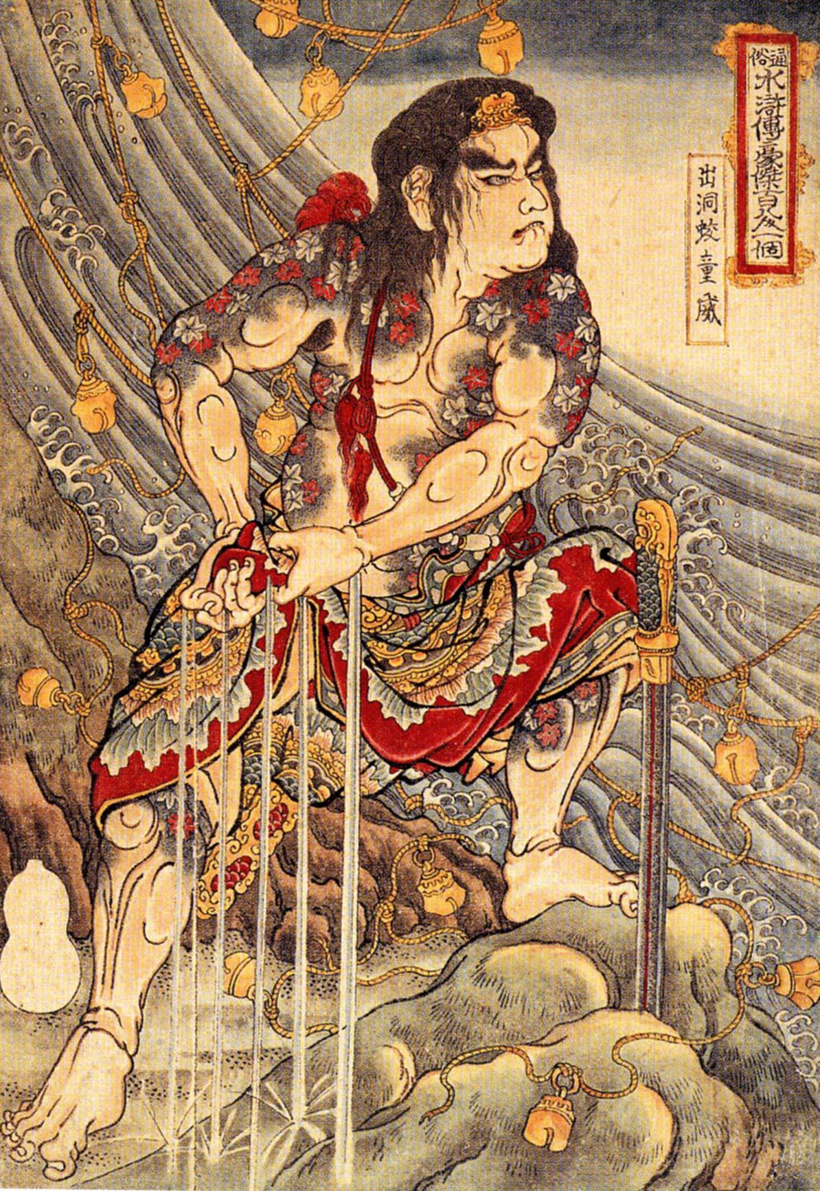 Kuniyoshi Utagawa, Shutsudoko Doi