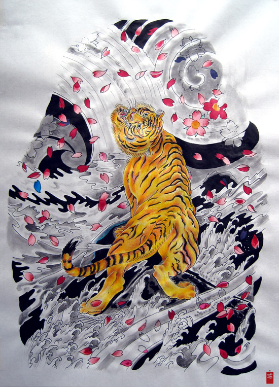 Japanese Tattoo Tiger and cherry blossoms Sleeve