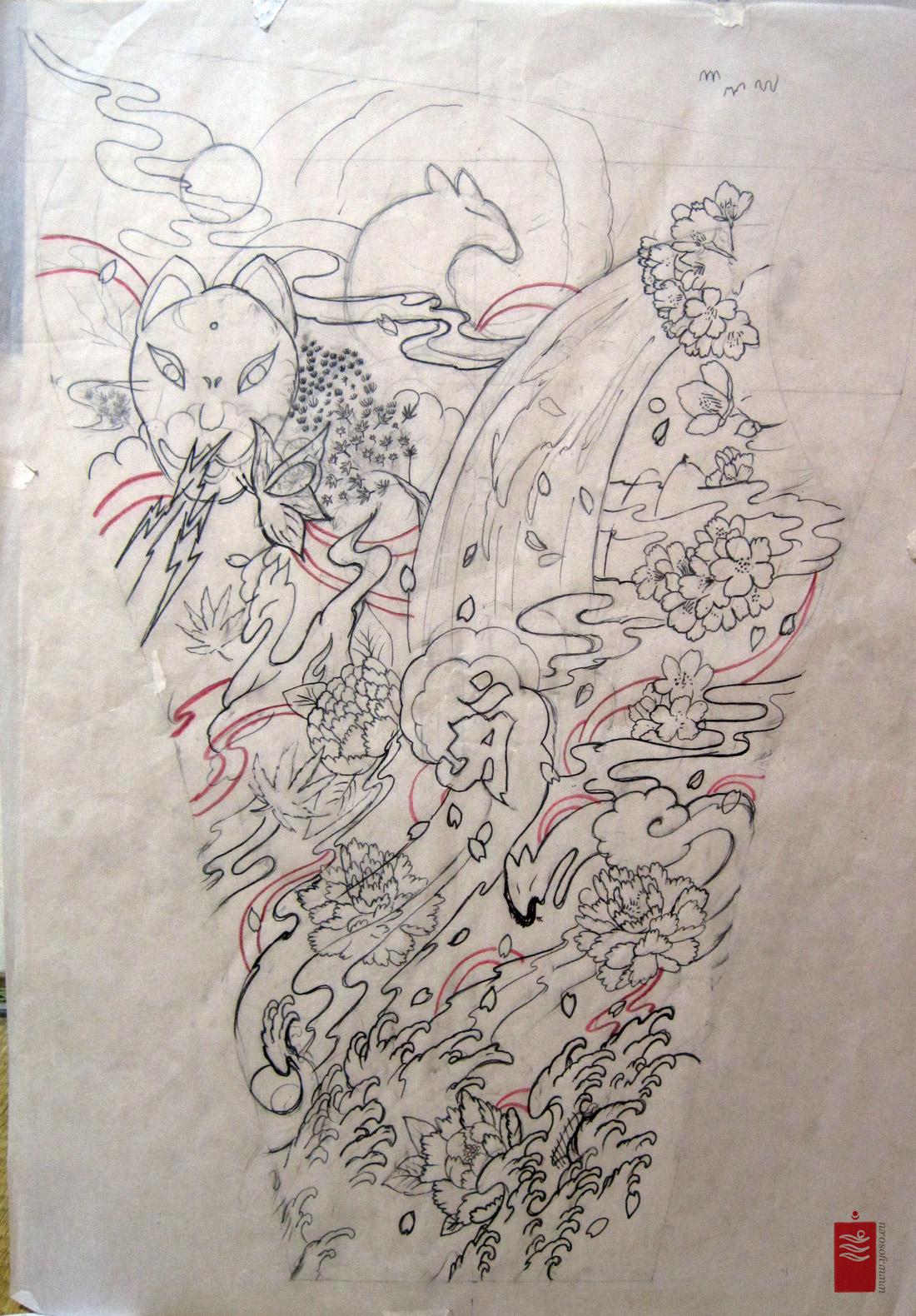 13 Kitsune Line Study