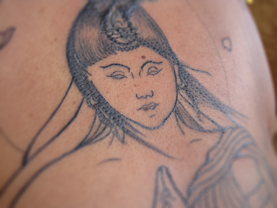 kannon Back Piece