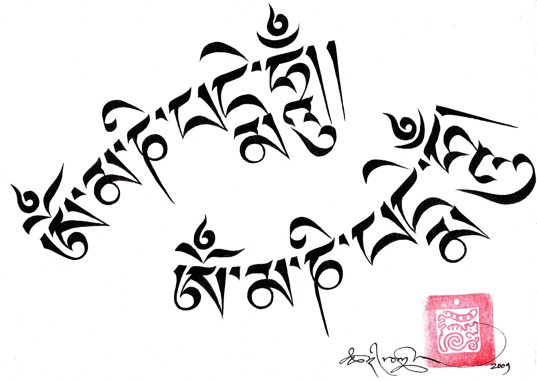 Mani Mantra