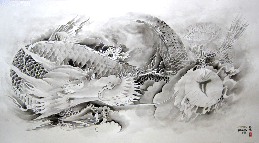 Sumi Japanese Dragon