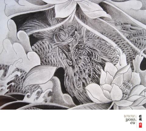 Dragon Lotus Tattoo Study