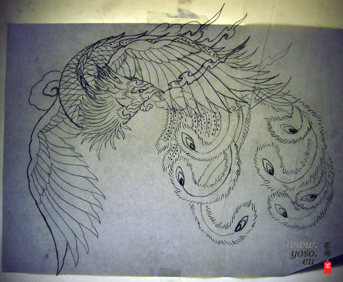 phoenix_tattoo_design.jpg