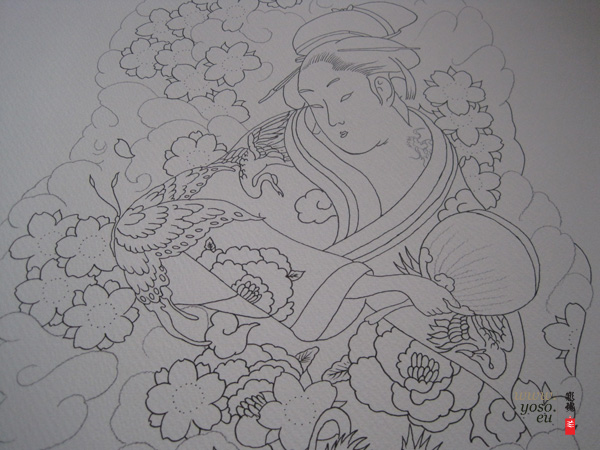 Geisha, Dragon, Butterfly